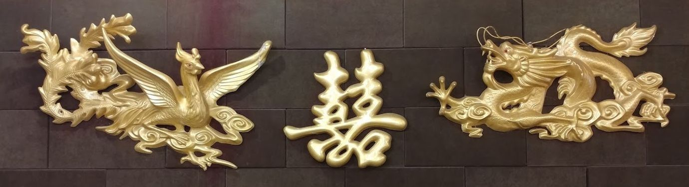 Chinese Phoenix, Dragon, and Happiness Character on a Wall